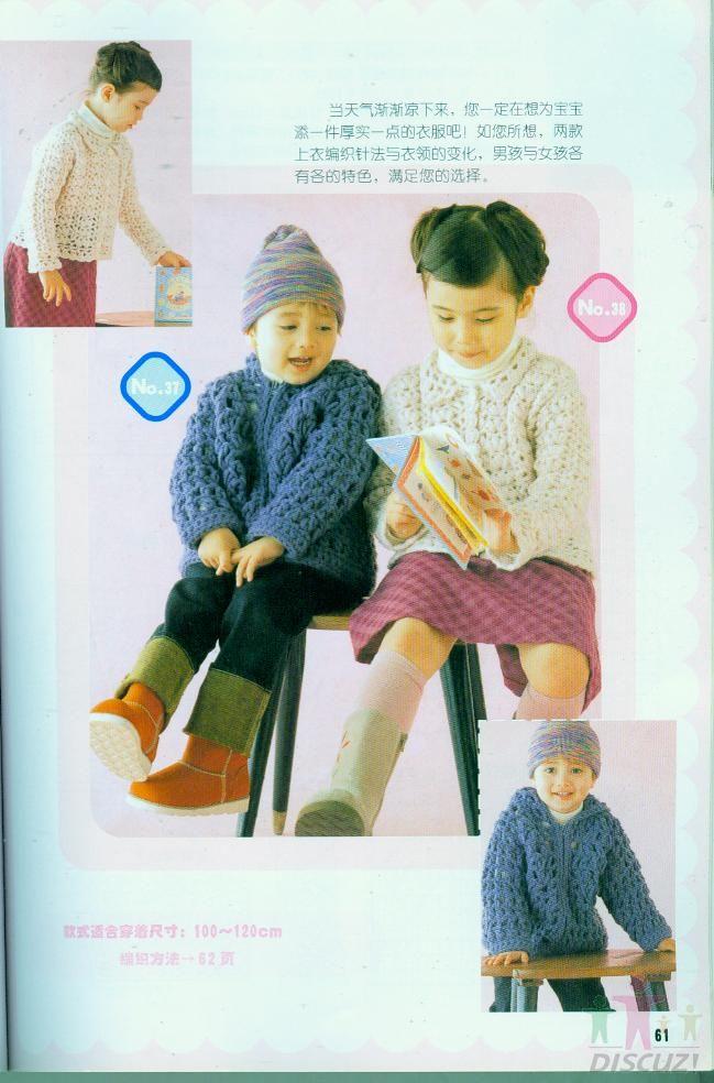 儿童毛衣钩针编织实例059.jpg