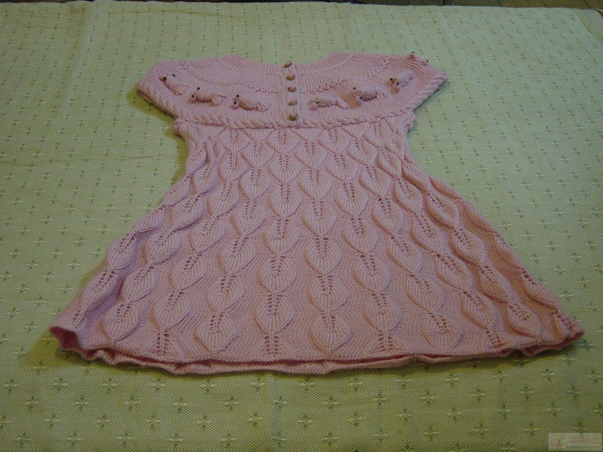 漂亮可爱的小金鱼粉红公主裙