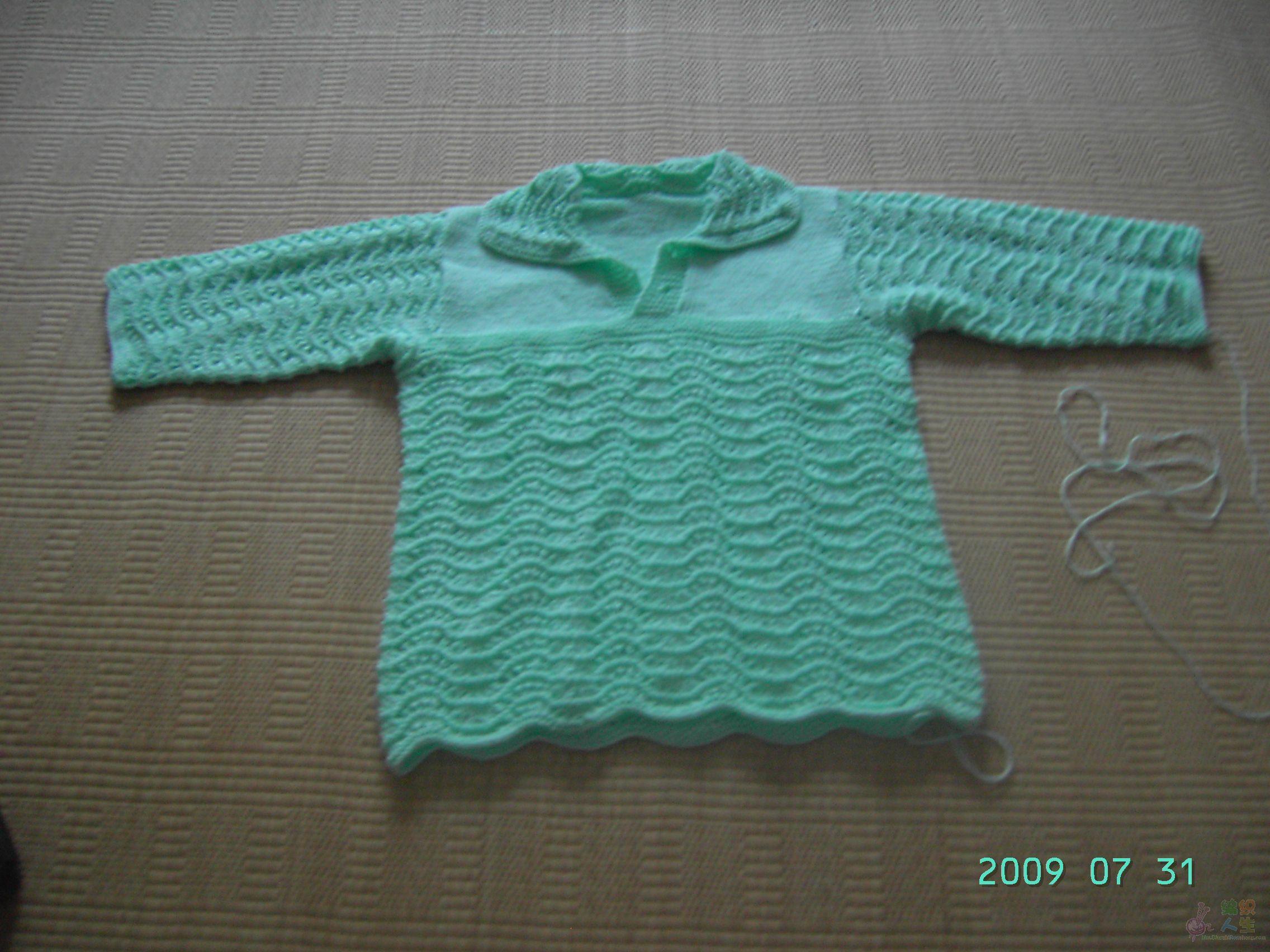 婴儿的毛衣