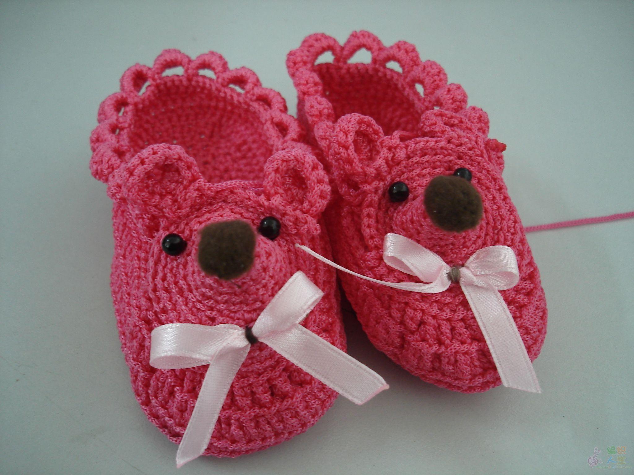 给朋友的刚生下来的小孩儿勾的可爱的鞋子