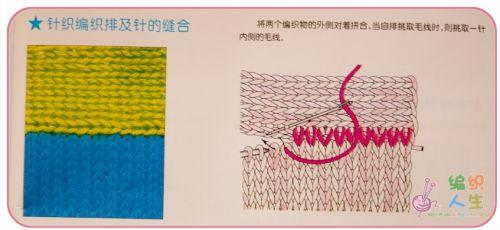 缝合方法.jpg