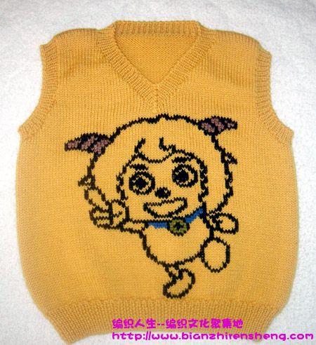 六根羊毛线织成的鸡心领背心,绣上了孩子们喜欢的喜羊羊图案.