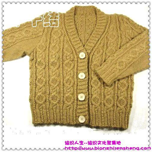 专题 棒针编织儿童毛衣       千千结毛线 版块:[儿童毛衣(棒针)] 本