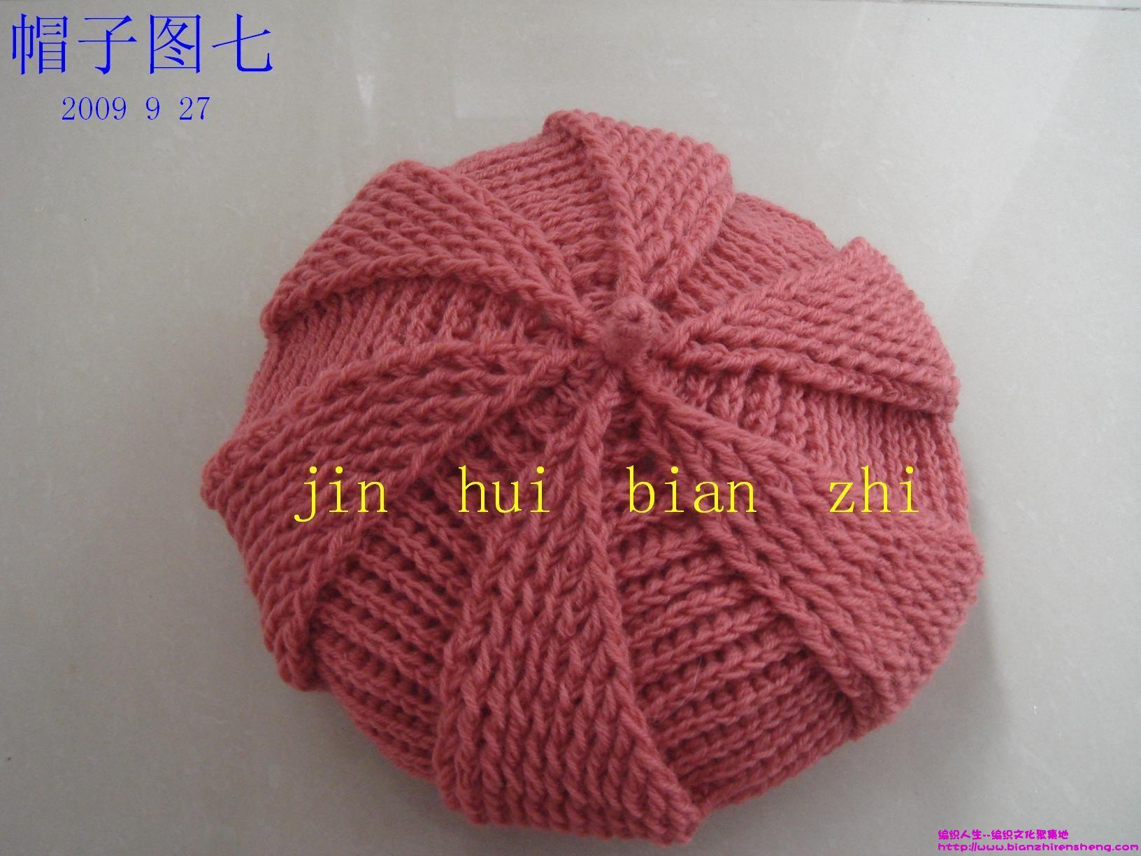 jhbz儿童帽子_编织人生论坛