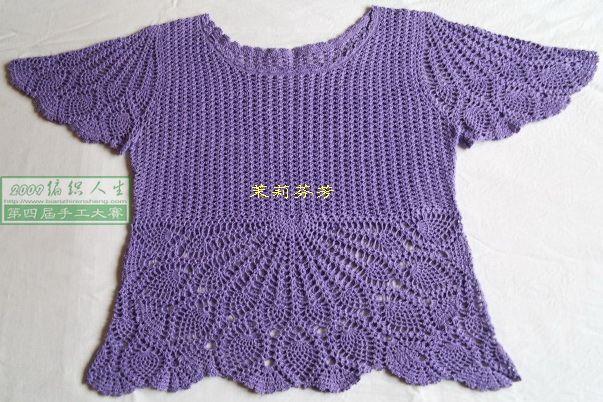 衣袖按图解要少钩2朵菠萝花.衣补角位置是3朵菠萝花.[查看全文]