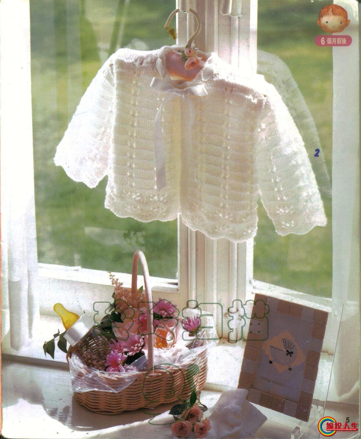 婴儿毛衣开衫织法