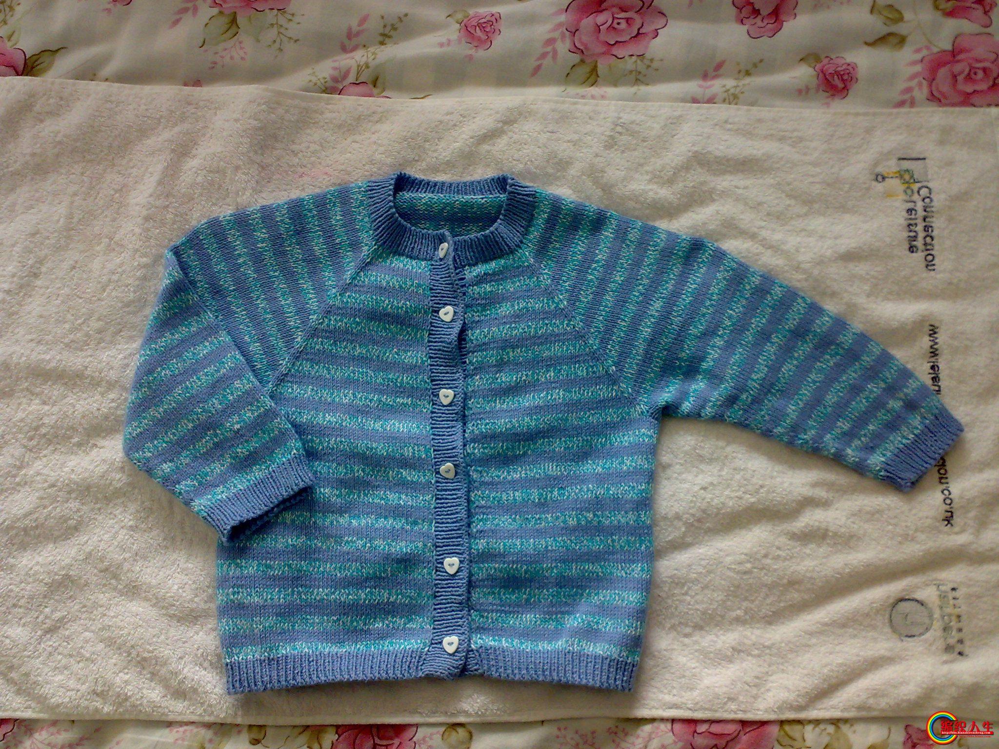 新手从上往下织的开衫毛衣