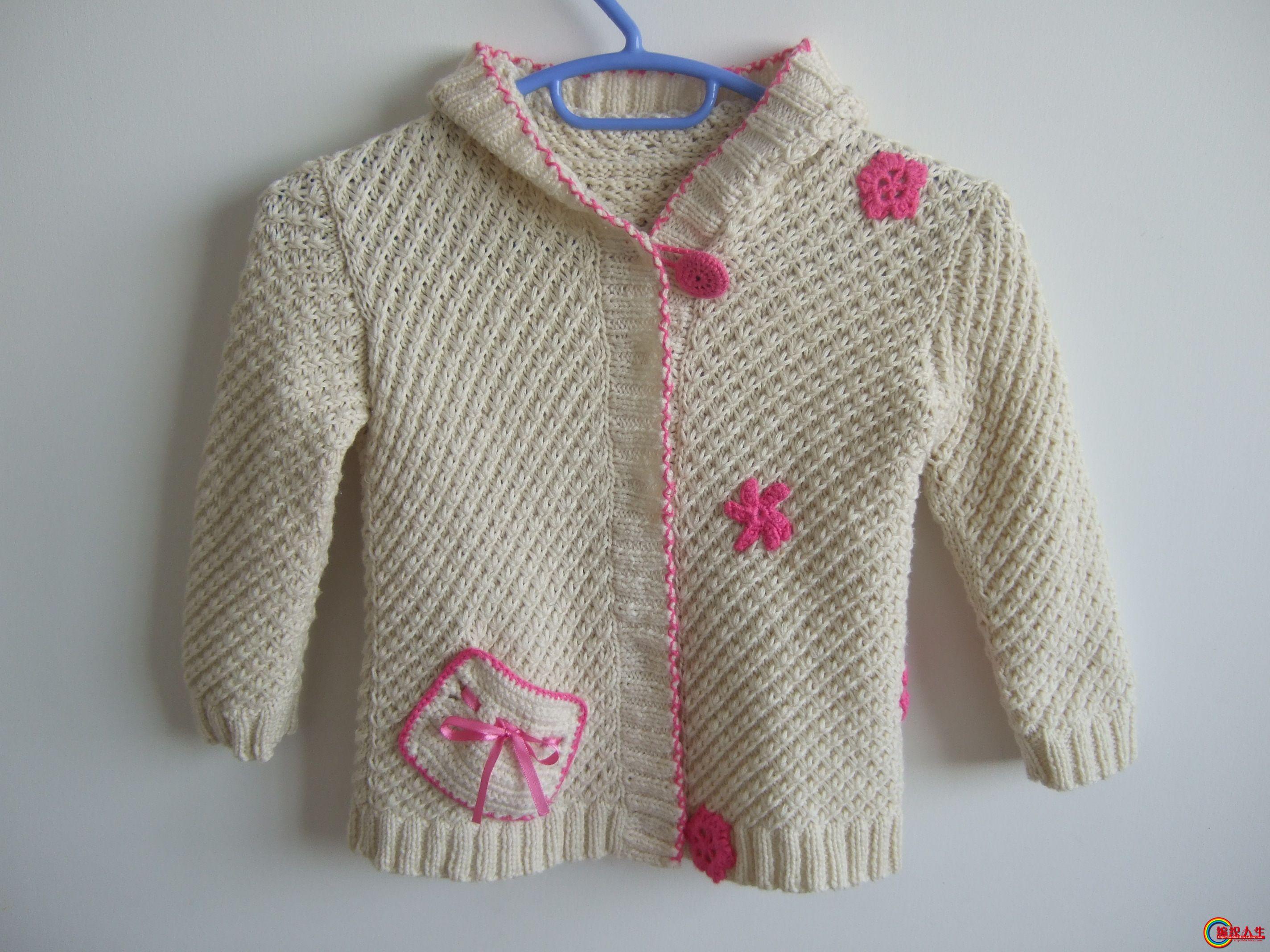 儿童毛衣平绣图案_毛衣装饰图案 - 编织人生