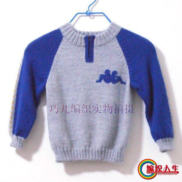 儿童毛衣 儿童毛裤 编织图案