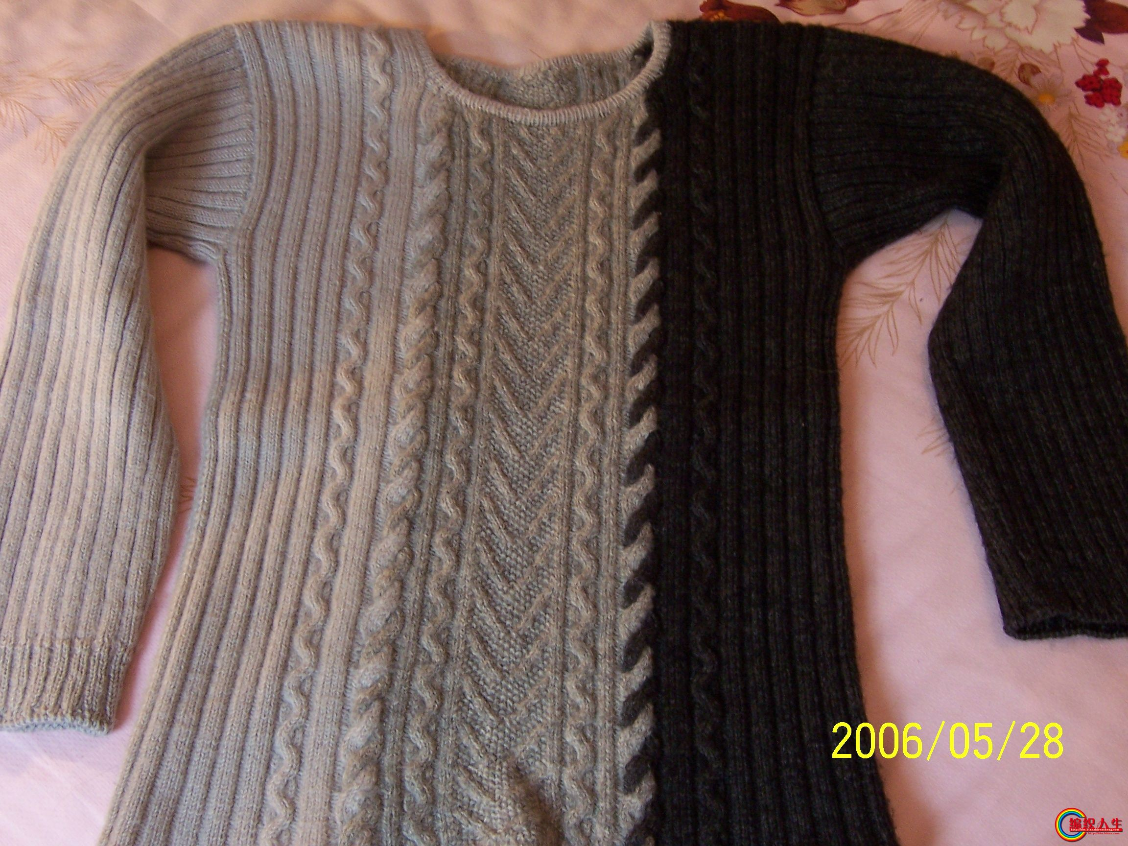 男士鸡心领毛衣图解_我以前的一件毛衣精品 编织人生论坛 图片