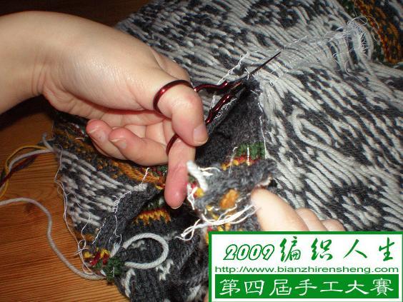 2009121903_b.JPG