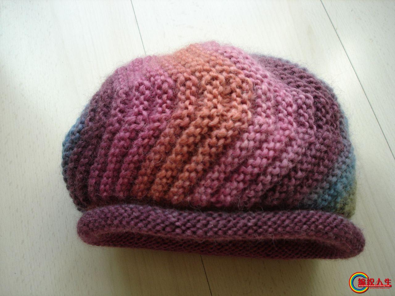 编织人生怎样织帽子_第一次编织帽子现丑啦_编织人生论坛