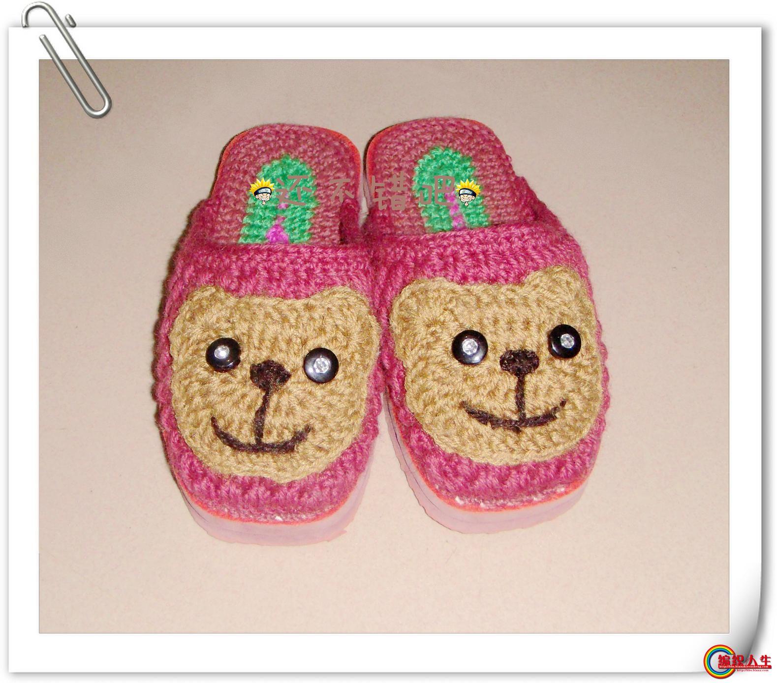 從我學會用鉤針至今,鉤了N多的拖鞋、N多的嬰兒鞋,最近終于良心發現自己的孩子竟沒有我鉤的鞋子,于是下了狠心,在不耽誤我吃飯、睡覺以及看電視的情況下,用了兩天的時間給他鉤了一雙小熊拖鞋。雖說用的是沒什么創意的鉤法,但唬弄孩子還是不錯的,因為孩子一看便認出來說熊,而且哪天他不喜歡熊了,我把鼻子嘴巴的線拆了改改,再加個王和幾根胡須的話,那便又成了老虎,哈哈看來當個懶媽媽有時也是需要智慧的。