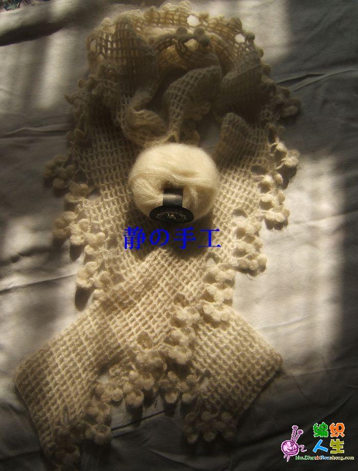 动物围巾编织视频