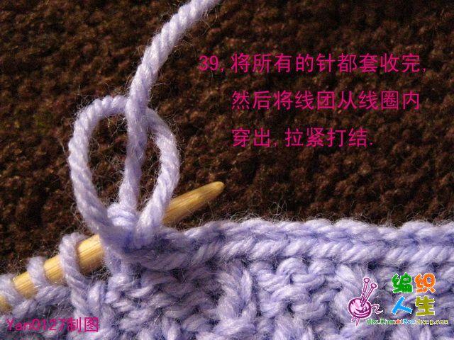 超详细图文详解儿童棒针扭花开衫毛衣-编织教程-编织