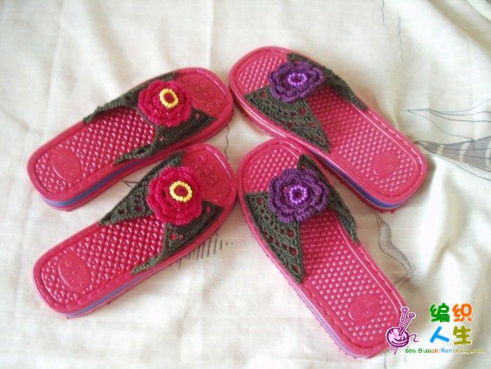 各种各样的拖鞋部分有图解