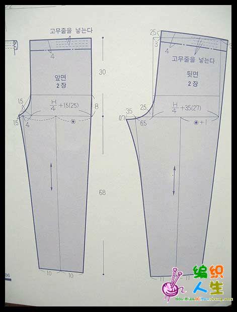 男士睡裤裁剪图