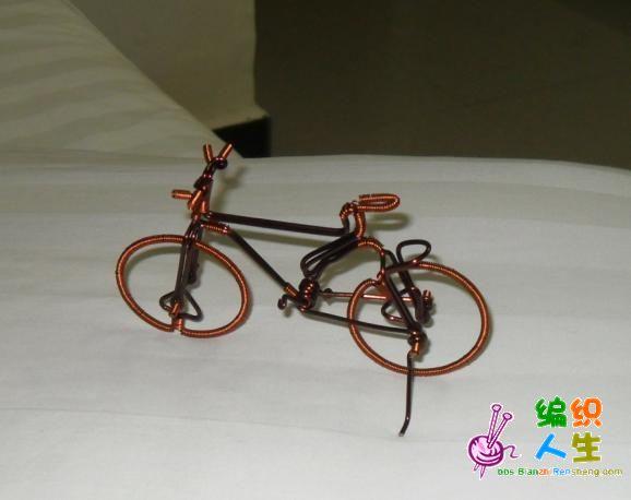 工艺品--铜丝自行车