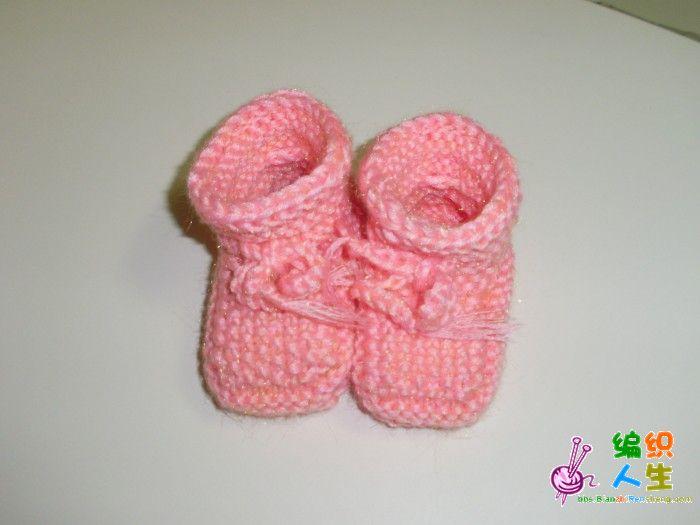 给宝宝织的小鞋子