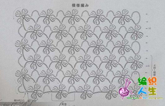 钩针编织作品区 69 钩针编织作品秀 69 lily原创 ■■简单四叶草图片