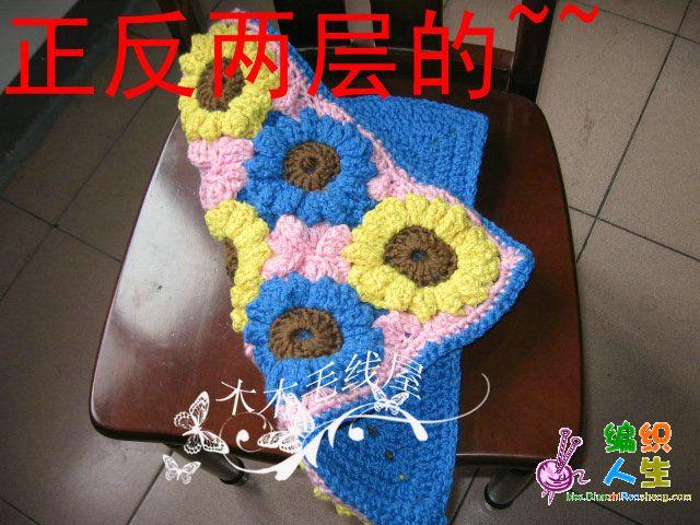 钩针学习中 送给老公的向日葵花坐垫高清图片