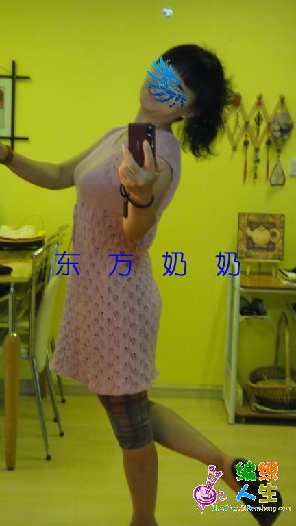 东方123作品2文静家的妃红金丝棉.jpg