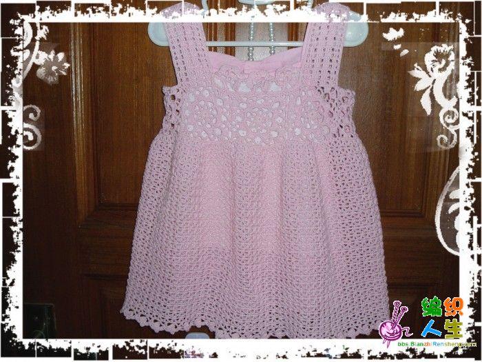 裙子花边图解 - 编织人生