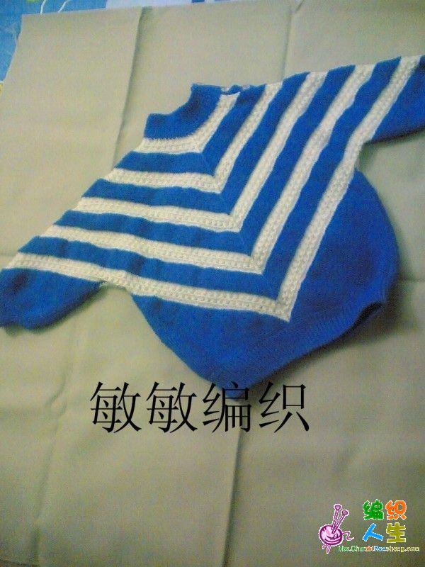 蓝白斜条纹衣服