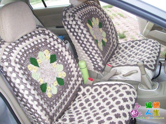 [其他] 漂亮的汽车方向盘套、坐垫、脚垫、后背套。(117楼有简单说明) - yn595959 - yn595959 彦妮