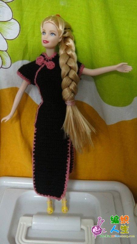 我是萍儿>芭比娃娃穿旗袍