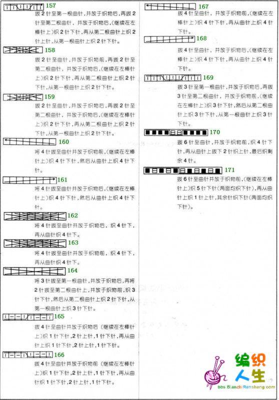 11_92.jpg