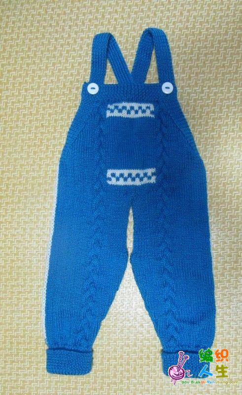 手工制作小孩毛裤