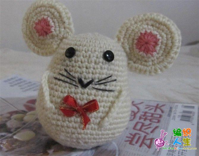 我钩的小老鼠