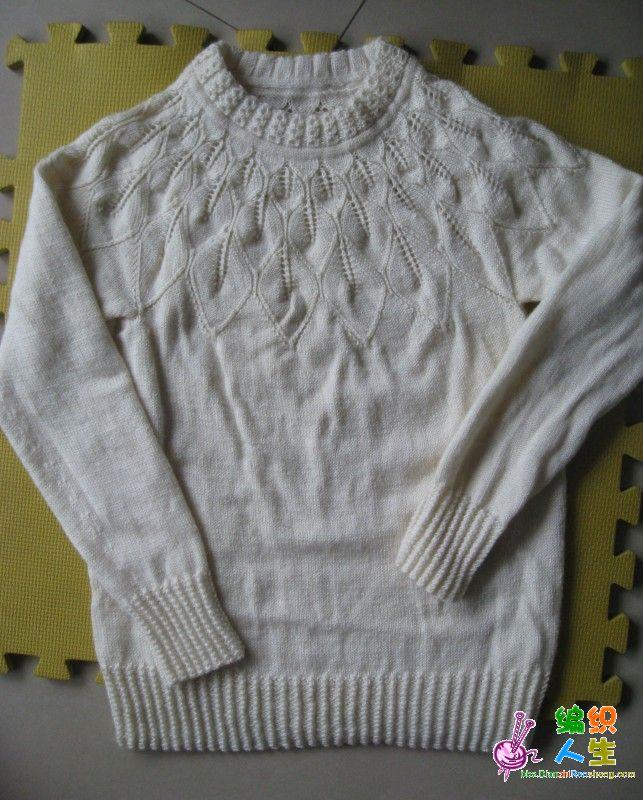 本帖最后由 夜光云儿 于 2011-11-16 21:07 编辑 步入中年越来越怕冷,给自己编织一件老毛线长款上衣,可以很好的保护后腰和臀部。孩子喜欢又给她织了一件 鄂尔多斯老款毛线,10号针,用线1.5斤 成衣适合160-170女士穿着。 1、从上往下织。叶子花衬是一行上一行下针,照片可以看出来。别致错了哈。 2、起针91 (分针顺序)前片4,中线2,肩部19,后片37,中间2针,肩膀19,中线2,前片4。 3、两边(前片部分)边织边加,反正都加,在两边加针的同时每个中线两边也加针。都在正面加针。后片加