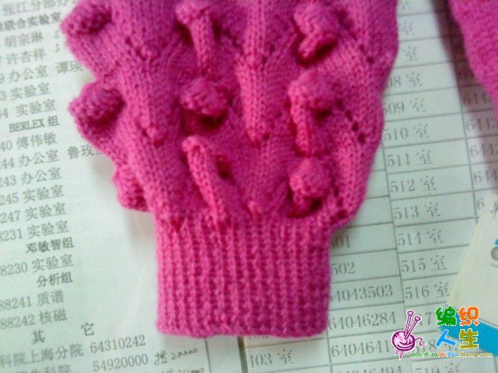 儿童毛裤编织图解
