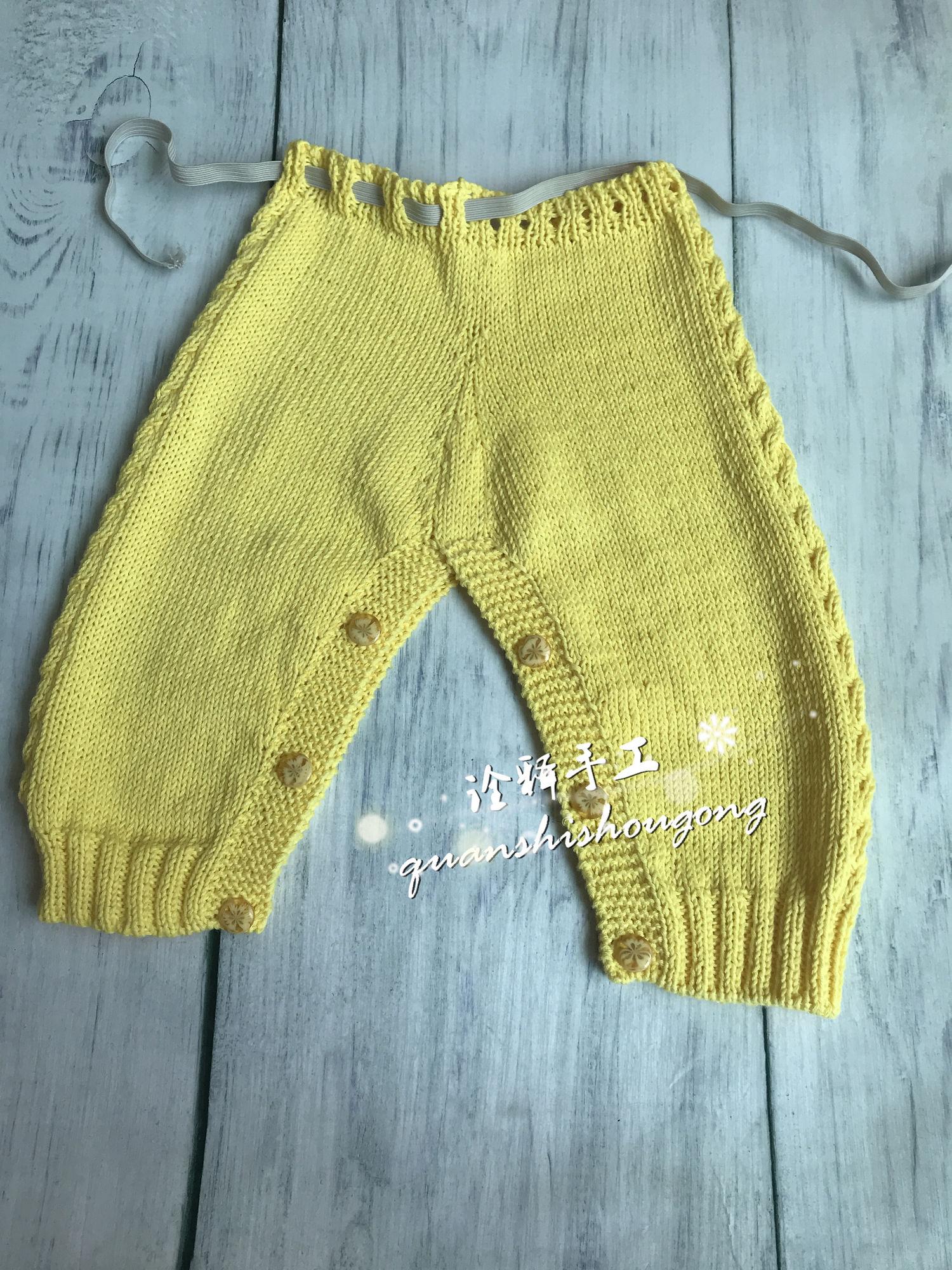 棒针宝宝开裆裤