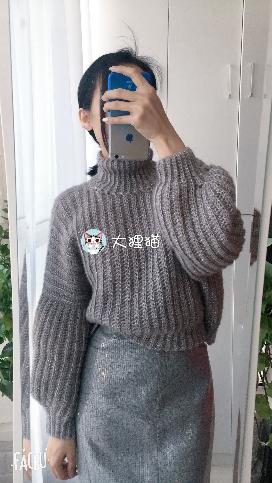 钩针泡袖高领毛衣