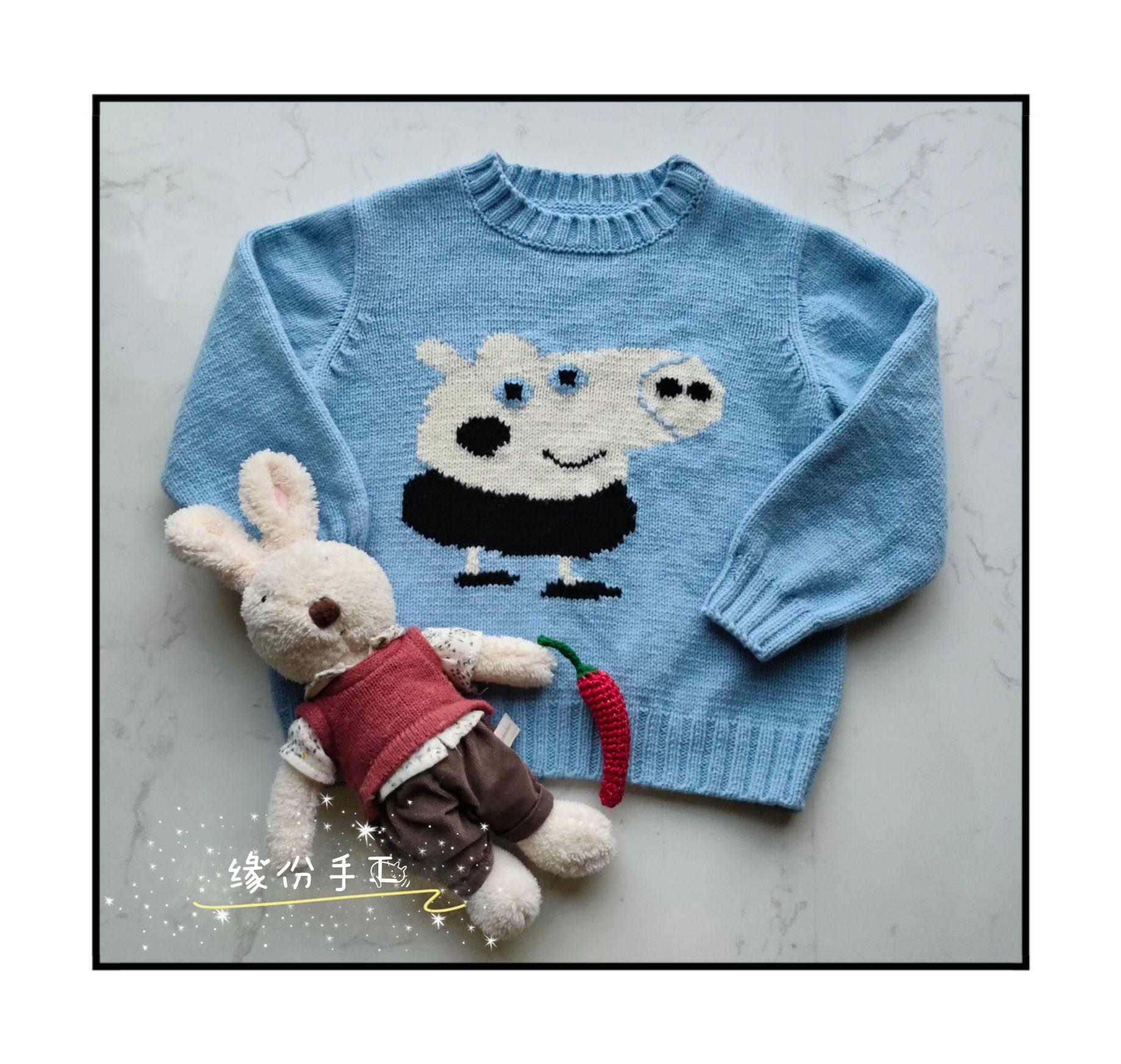 棒针儿童卡通毛衣