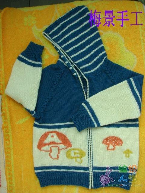 儿童毛衣外套 (1).JPG
