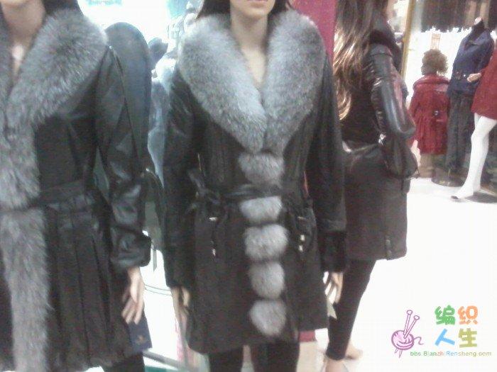 武汉汉正街的皮衣