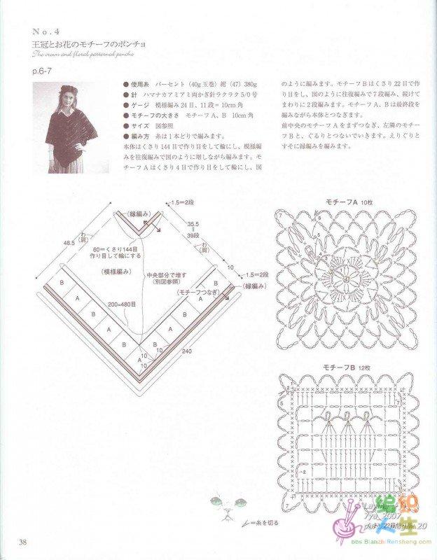 Ondori I Love Knit 17222 040.jpg