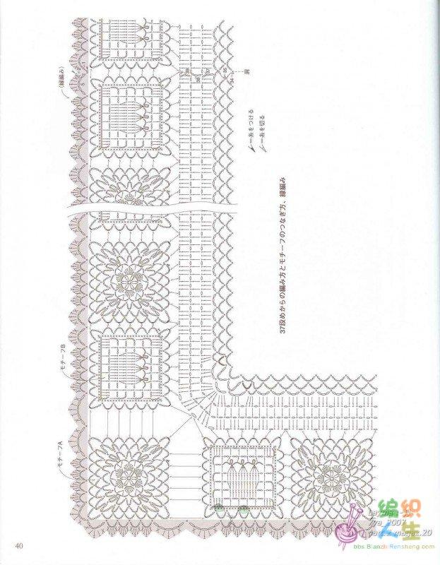 Ondori I Love Knit 17222 042.jpg