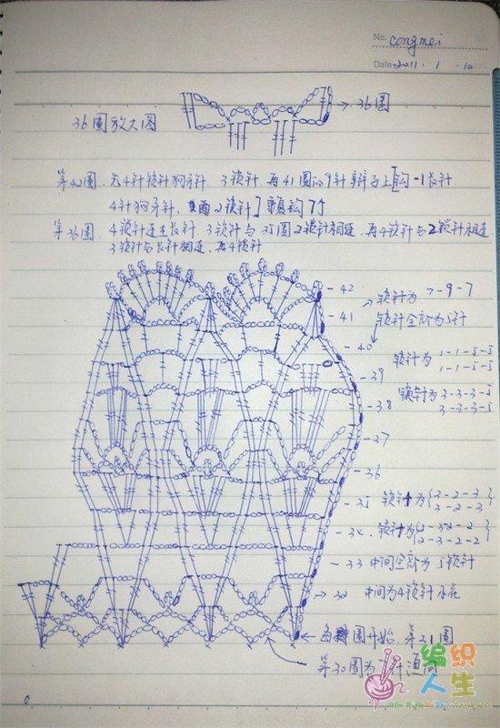 20110110057_副本.jpg