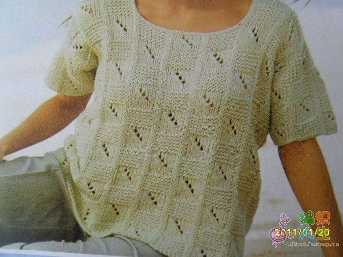 212绒线:直肩半袖毛衣。