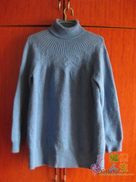加长圆型羊毛衣.jpg