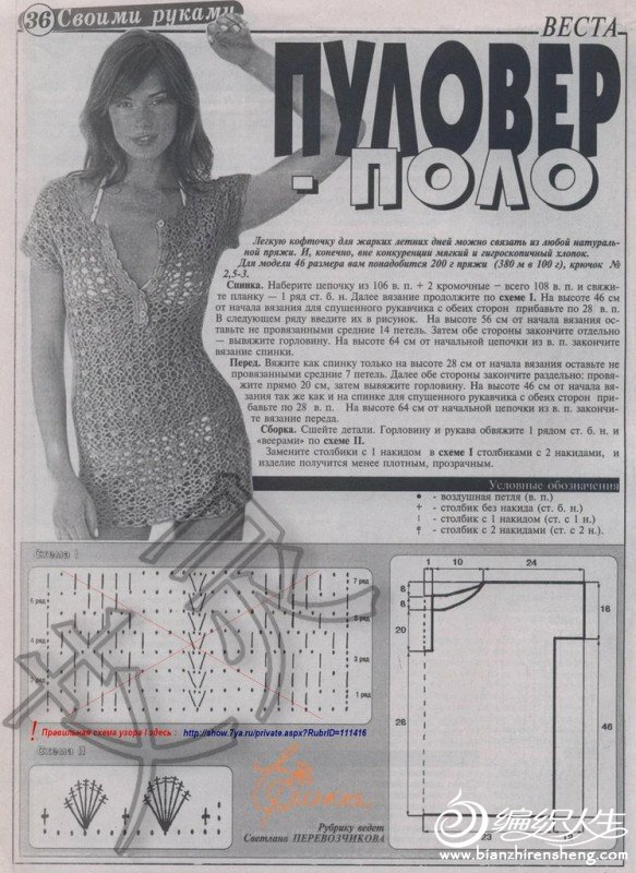 tuunika17c.jpg
