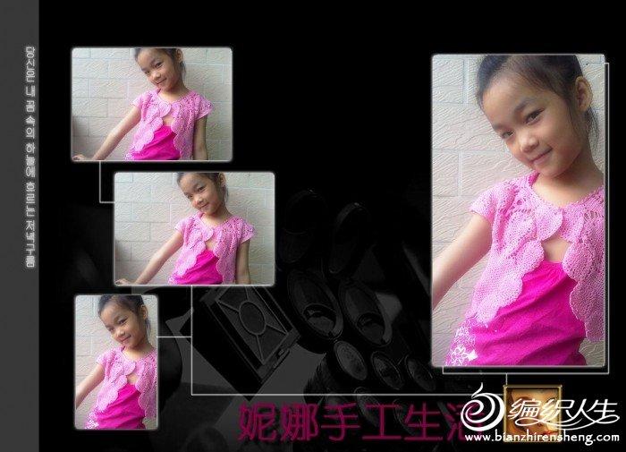 20110520441.jpg