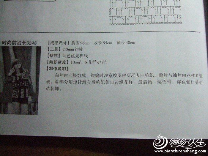 DSCF5175.JPG