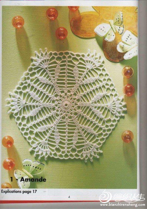 crochet-creation-n-67_3.jpg