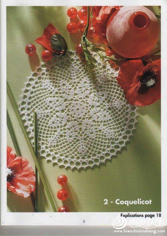 crochet-creation-n-67_4.jpg